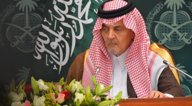 «Сауд Фейсал — славная история»: книга о корифее мировой дипломатии