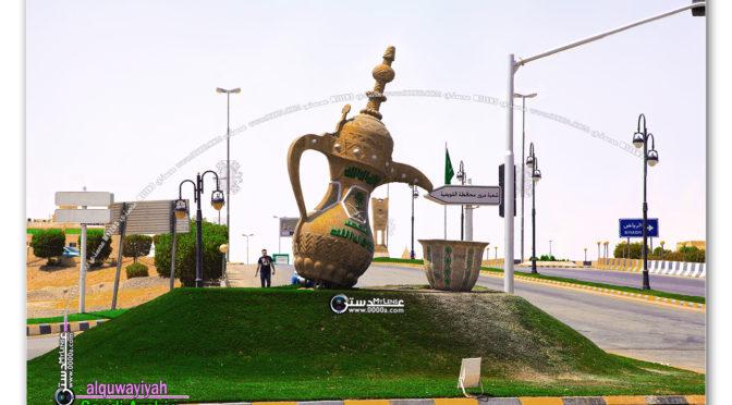 Дожди и град покрыли белым цветом селения и административные центры округа Кувайайа