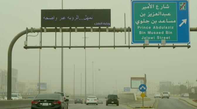 Пыль закрыла небо над столицей