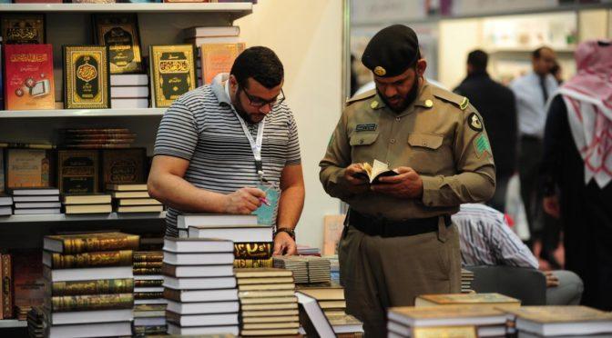 Эр-Рияд и книги