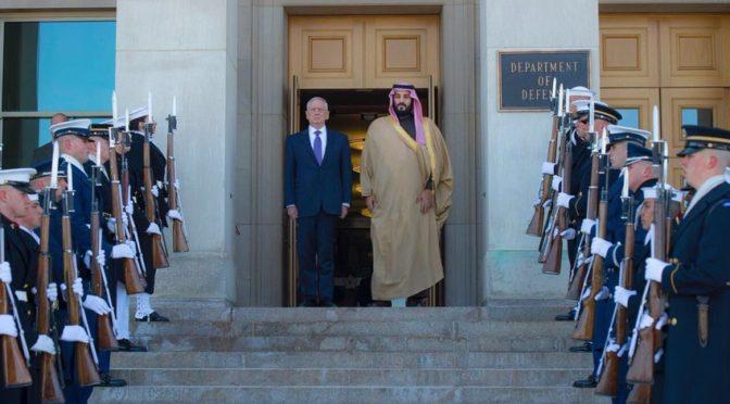 Его Высочество заместитель наследного принца встретился с министром обороны США
