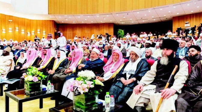 Конференция: «Интеллектуальные тенденции: между свободой слова и Шариатской законностью»