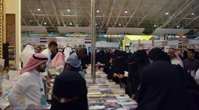 Страницы Международной книжной выставки в Эр-Рияде