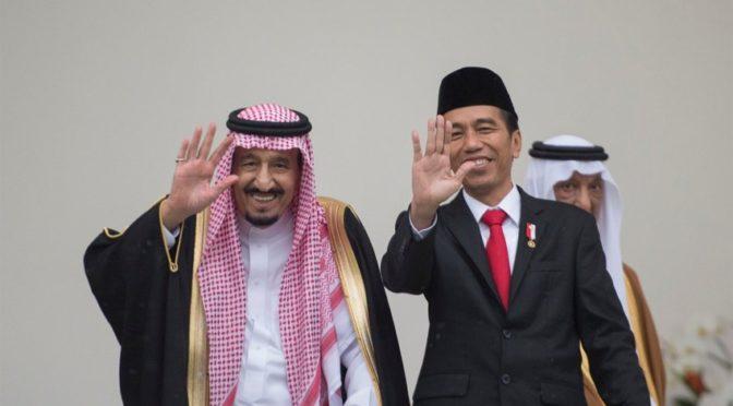 Служитель Двух Святынь и президент Индонезии провели официальные переговоры