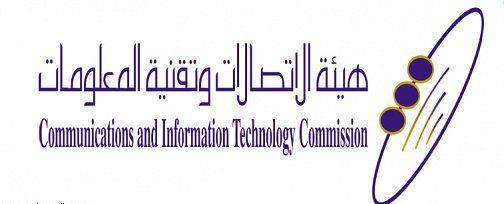 Инженер ас-Саваха возглавил заседание Совета управляющих Комитета по связи и информационным технологиям