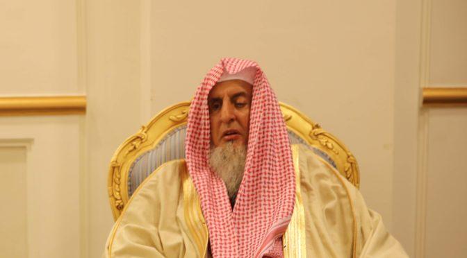 Принц Мухаммад бин Абдуррахман посетил Его честь Главного муфтия Королевства