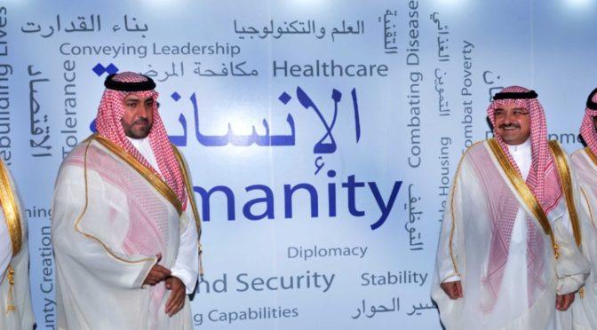 """Его Высочество губернатор округа Джидды открыл экспозицию выставки им.Короля Абдаллаха """"Ценности и мудрость"""""""