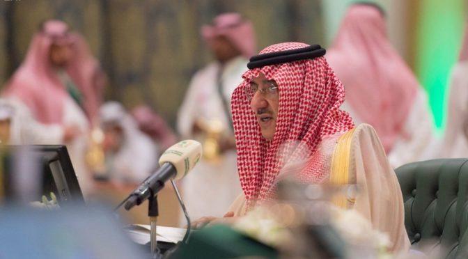Министры арабских стран Залива проводят совместное заседание