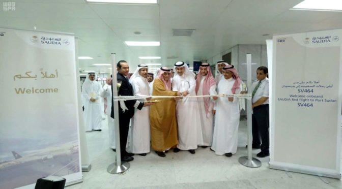 Саудийские авиалинии объявили об открытии новой международной линии, связывающей королевство и г.Порт-Судан