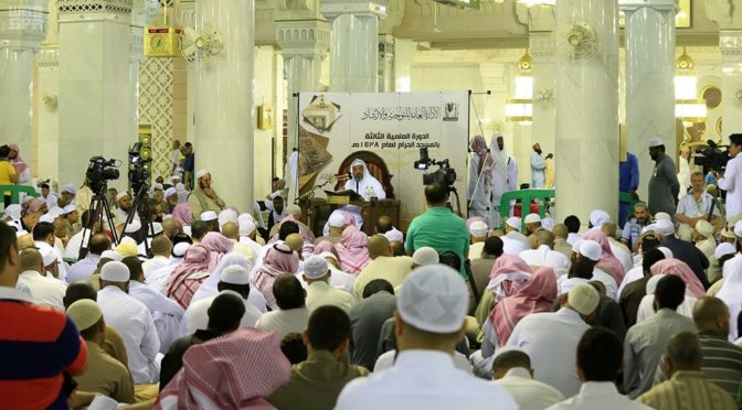 Шейх Абу Нур проводит уроки на тему «Добродетели четырёх имамов» в Запретной Мечети