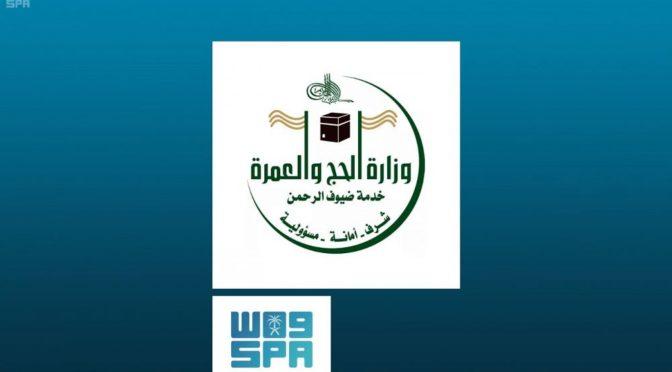 Приложение «Манасикана» второй раз признано Министерством Хаджа и Умры лучшим приложением, помогающим паломникам
