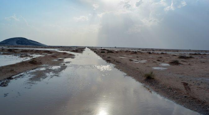 Переменные дожди в провинции Баха и Касым