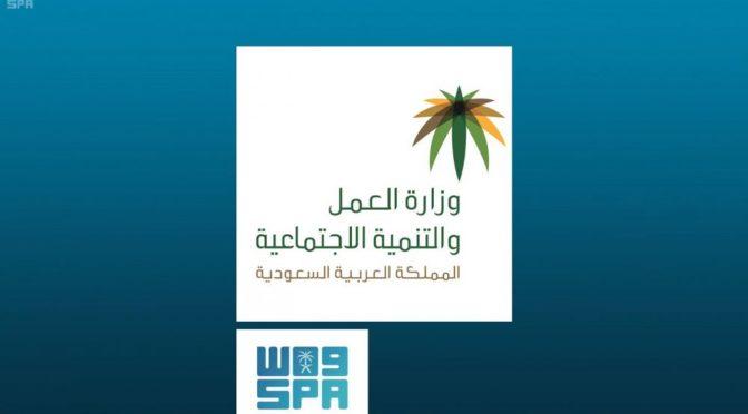 Королевский указ о предоставлении саудийским женщинам права  получения государственных услуг  без одобрения опекуна