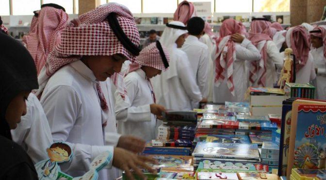 Книжная выставка в Табуке по завершению работы заиксировала 32 тыс. посетителей