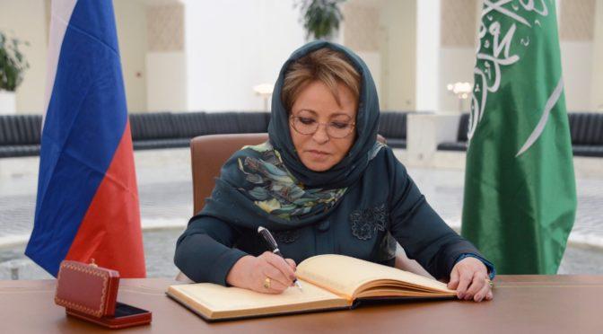 Министр иностранных дел принял председателя Совета федерации Федерального собрания РФ