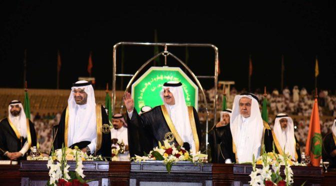Губернатор Восточной провинции почтил своим визитом 47-ую церемонию выпуска Университета им.Короля Фахда