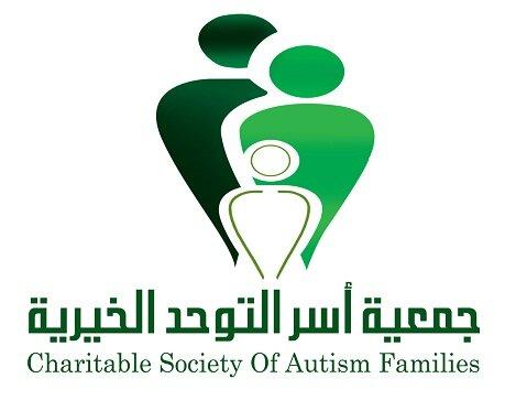 Округ Давдами отмечает Всемирный день аутизма