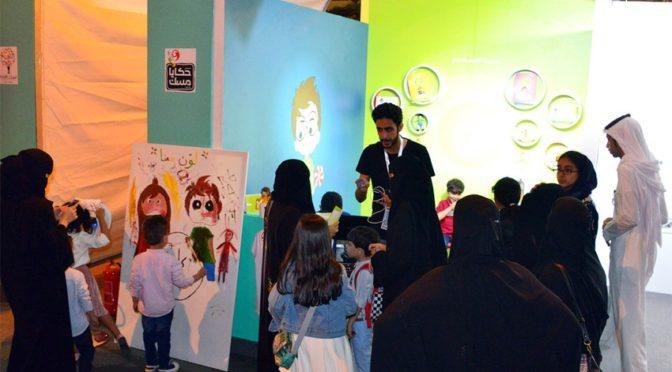 Селение Мифтаха провинции Асир преобразилось фестивалем «Хикая-MiSK»
