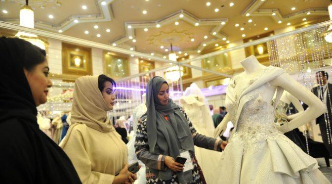 «Свадебная выставка»