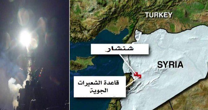 Убиты  бригадный генерал  и  3 военнослужащих сил Асада, военная база Шайрат уничтожена почти полностью