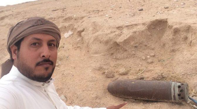 Подданный обнаружил два снаряда в 60 км севернее от Хафра Батин
