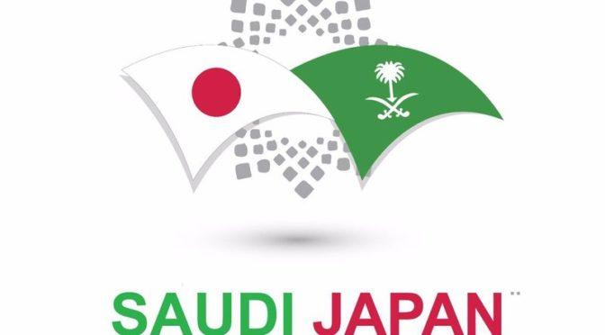 Министр культуры и СМИ открыл мероприятия недели японской культуры в Королевстве