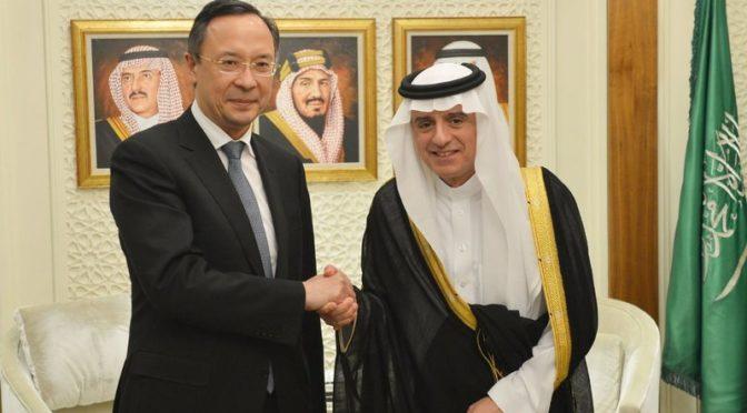 Министр иностранных дел Королевства аль-Джубейр принял своего коллегу из Казахстана