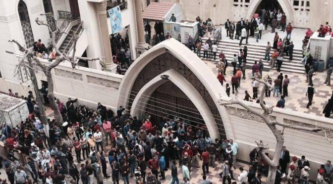 Служитель Двух Святынь высказал соболезнования президенту Египта в связи с жертвами терактов