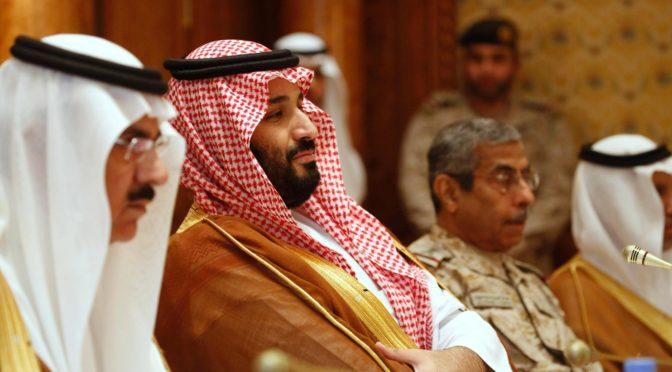 90 минут корреспондент Washington Post беседовал с принцем Мухаммадом бин Салманом о том, как видится Его Королевскому Высочеству его отечество