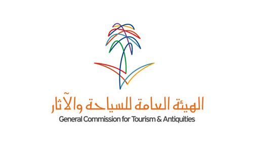 Открылись мероприятия саудийской международной выставки продуктов питания гостинниц и гостинничного бизнеса