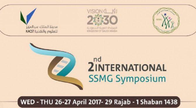 Начались мероприятия 2-ой международной конференции, проводимой Саудийским обществом медицинской генетики