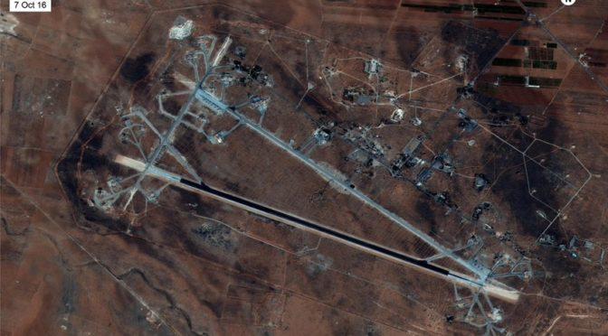 Королевство объявляет о своей полной поддержке военных операций США по военным целям в Сирии