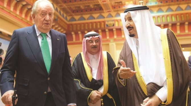 Служитель Двух Святынь принял экс-короля Испании и дал торжественный обед в его честь