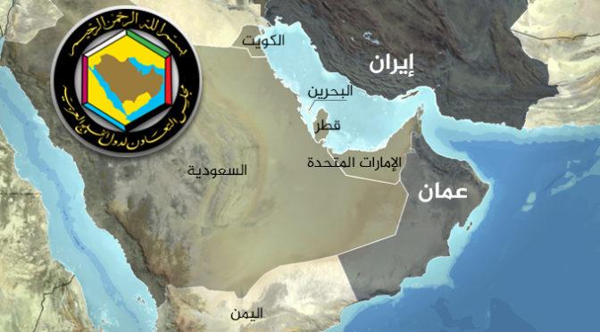 Президент Азербайджана принял государственного министра по делам Совета сотрудничества арабских государств Арабского залива