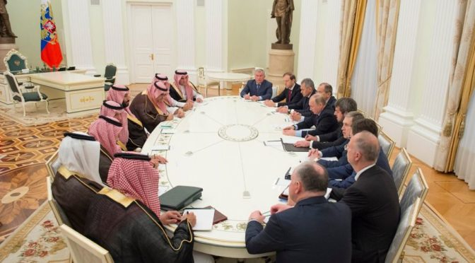 Президент России принял Его Высочество заместителя наследного принца в Москве