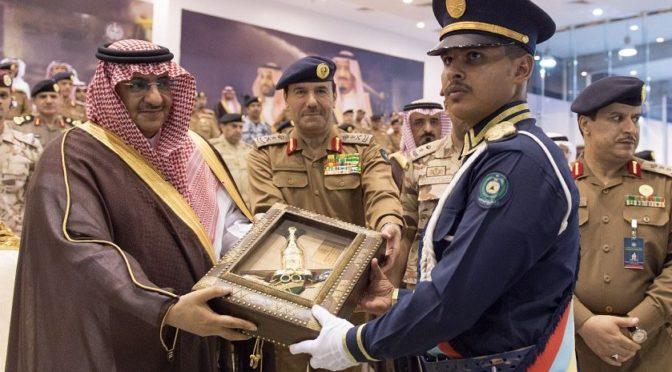 Его Высочество наследный принц посетил церемонию выпуска квалификационных курсов сотрудников Гражданской обороны провинции Благородной Мекки