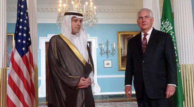 Госсекретарь США принял министра иностранных дел аль-Джубейра
