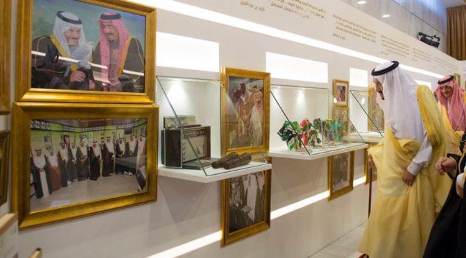 Служитель Двух Святынь посетил в Джидде открытие выставки и конференции «Наиф: истинное достоинство»