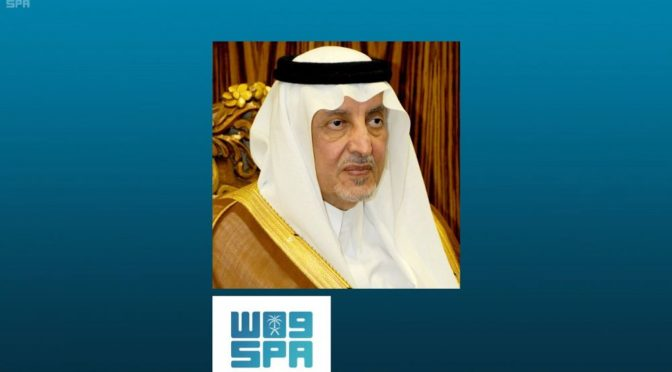Принц Халид Фейсал наградил лауреатов 8-ой премии Мекки за выдающиеся достижения