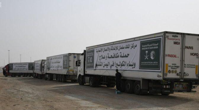 В Йемен направлено 550 тонн медикаментов для борьбы с эпидемией холеры