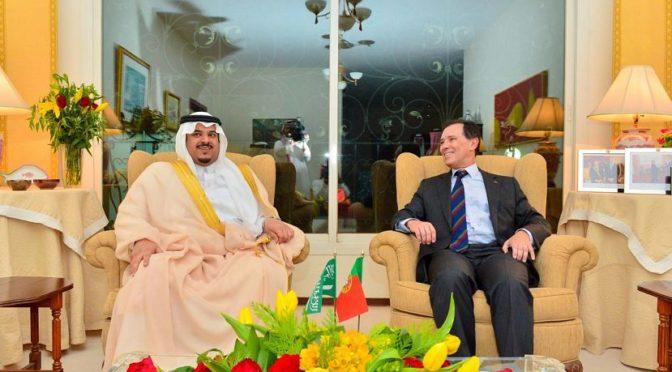 Его Высочество заместитель губернатора провинции Эр-Рияд посетил церемонию в посольстве Португалии