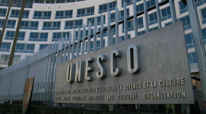 Служитель Двух Святынь принял генерального директора организации  ООН по вопросам образования, науки и культуры
