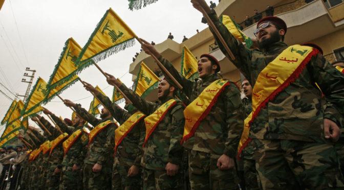 Королевство внесло в список террористов имя человека связанного с активистами «Хизболлы» и оказывавшего ей консультативные услуги по исполнению терактов