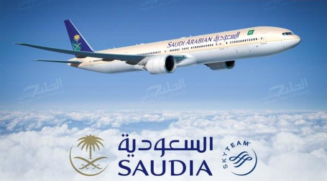 Саудийские авиалинии перевезли 2 906 070 пассажиров в течении 1 месяца