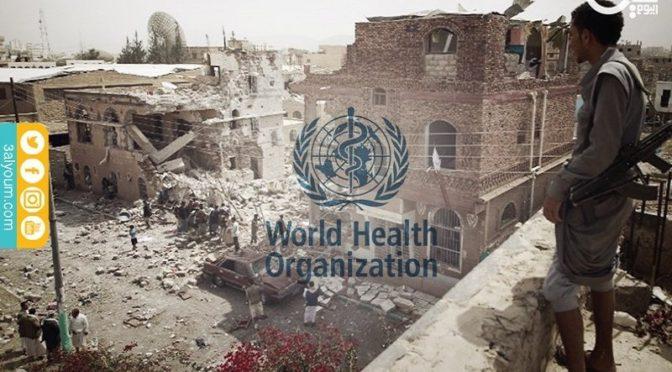 Холера нанесла удар по Сане: 3 человека скончались и более 200 заболели