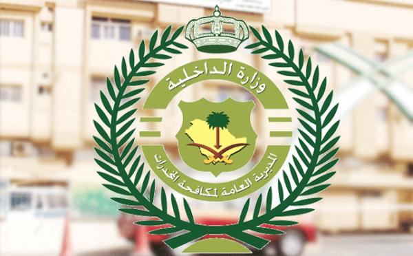 Комитет по борьбе с незаконным оборотом наркотиков арестовал 5 человек в Эр-Рияде