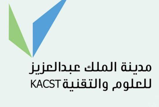 Научно-технический комплекс им.Короля Абдулазиза рассказывает о стратегическом БПЛА «Ястреб 1»