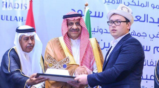 Принц Халид бин Султан поздравил лауреатов конкурса им.принца Султана по Корану и сунне в 2017г.