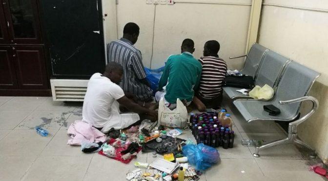 Мекка: задержено 4 человека, уличённые в колдовстве и криминальных абортах