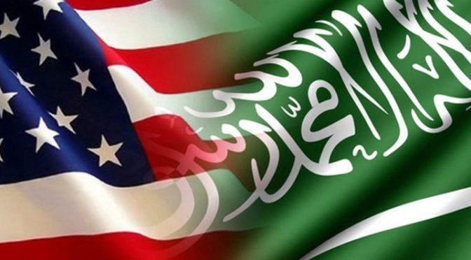 Служитель Двух Святынь рассматривает совместные вопросы со спикером Палаты представителей США